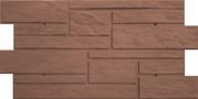 Фасадные термопанели «Фастерм» -  2 в 1 - foto 0